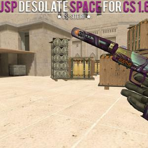 USP (Desolate Space)